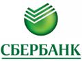 Оплата по квитанции банка «Сбербанк»